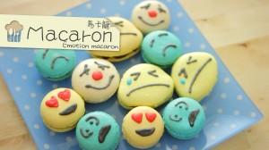 Macaron 卡通馬卡龍