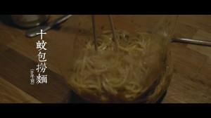 十蚊雞撈麵 $10hkd noodle