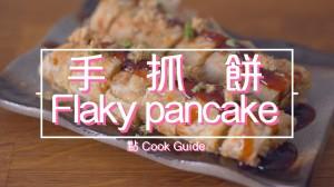 手抓餅 肉鬆蛋卷 Flaky pancake