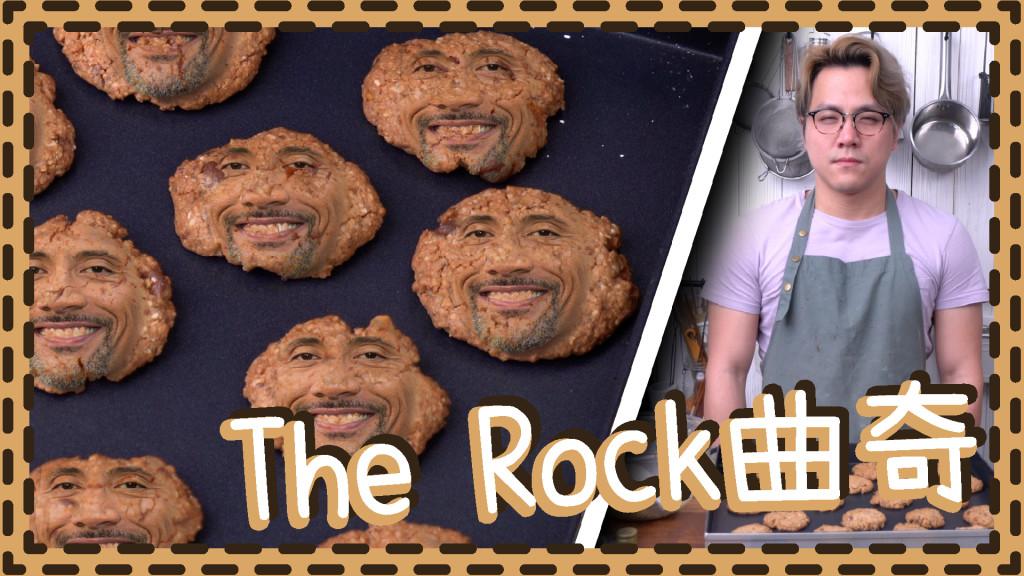 The Rock's Cookies