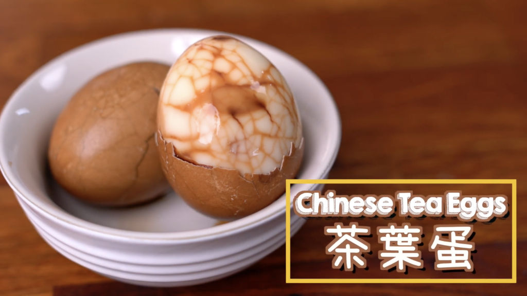 茶葉蛋 Chinese Tea Eggs