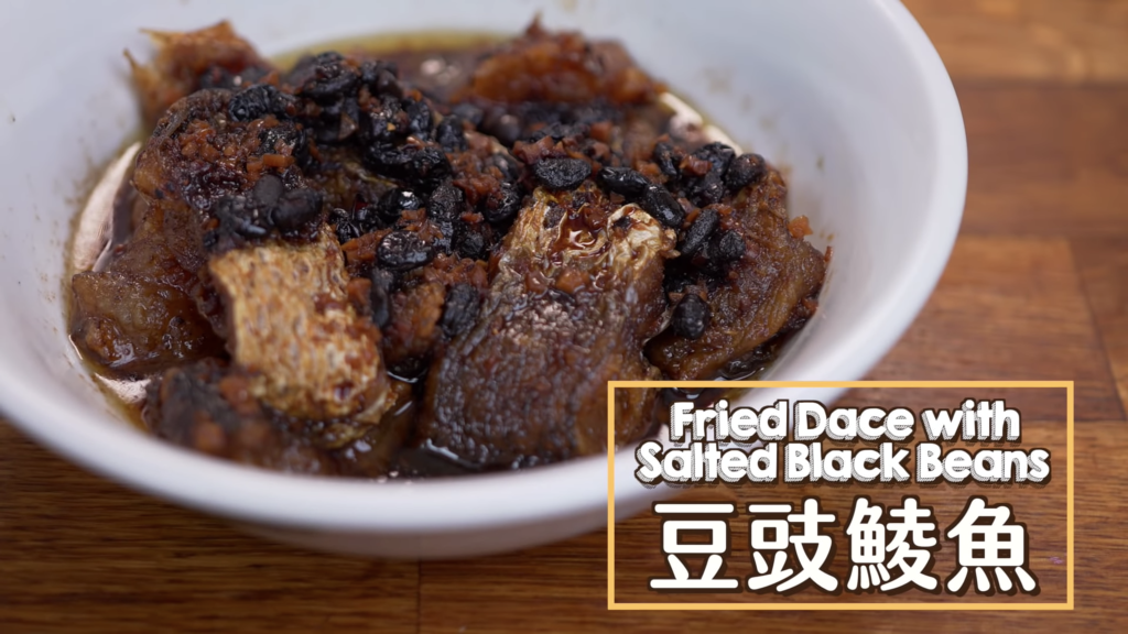 豆豉鯪魚 Fried Dace with Salted Black Beans